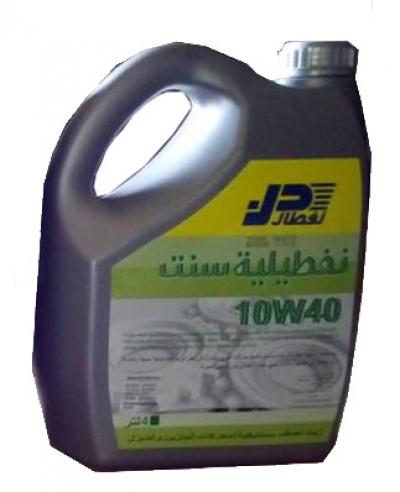 huile moteur naftal 10w40